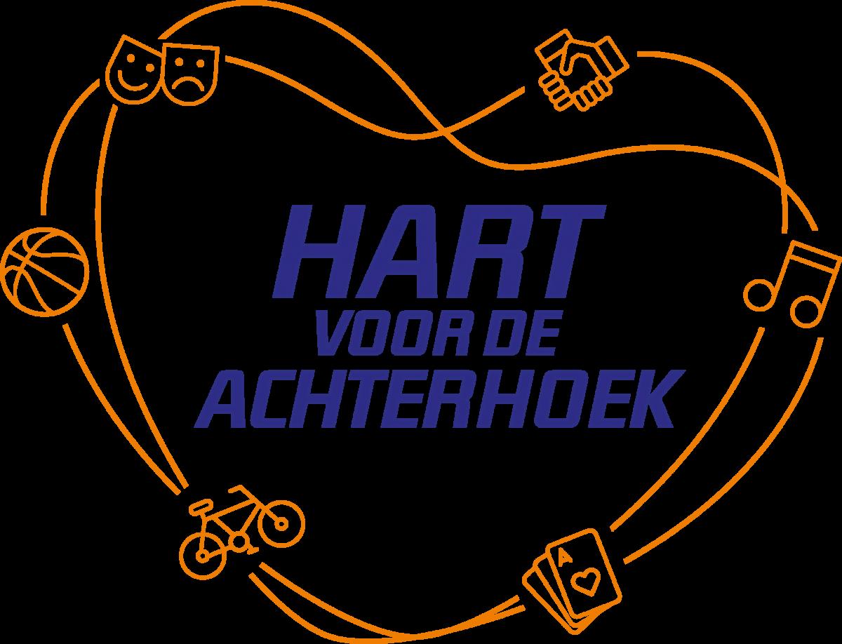 Logo-Hart-voor-de-Achterhoek